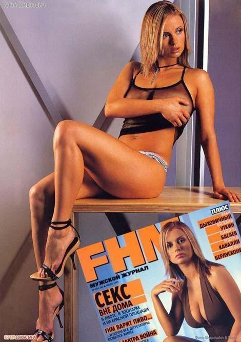 И в FHM...